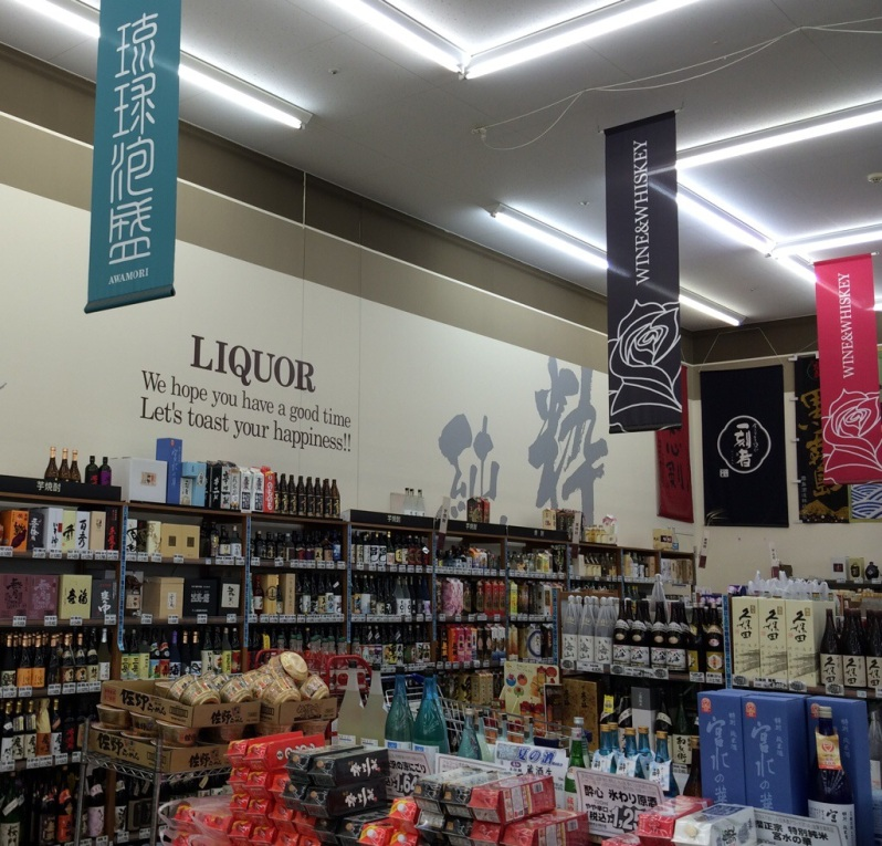 We did not purchase any liquor but the sign in English tickled us.