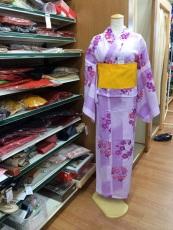 Fancy a kimono?