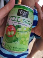 Aloe juice? Yum.