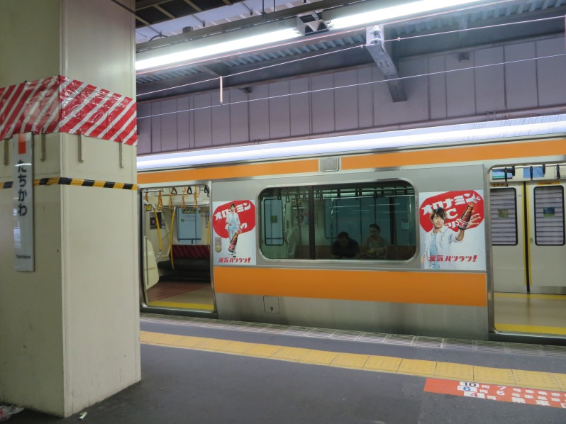 Our train after we arrived at Tachikawa station.