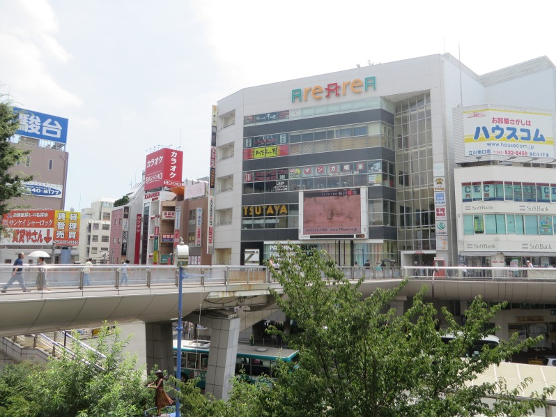 The view from Tachikawa Station.