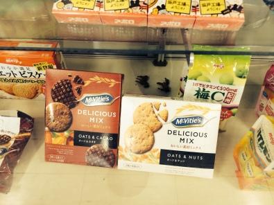 McVities in Japan?