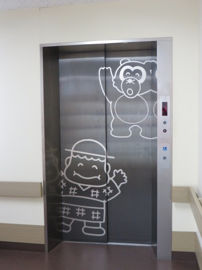 Even the elevator was decorated.