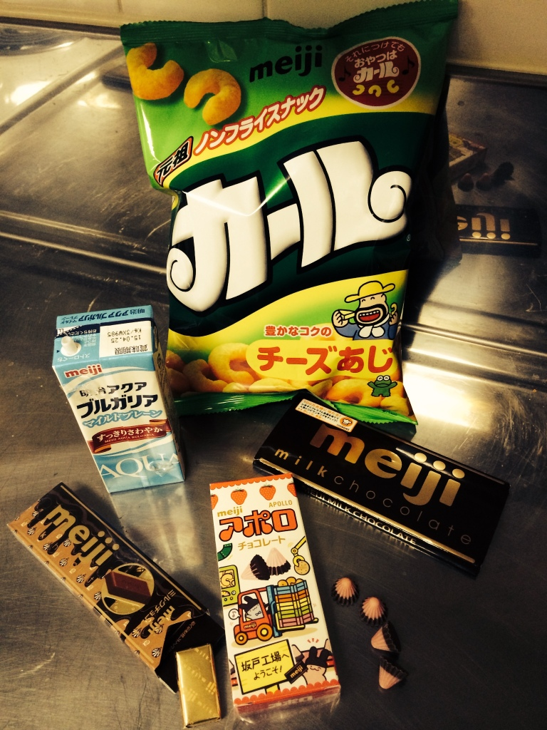 My Meiji treasures at home. I had to buy the chocolate bars at a rest-stop on the drive back since there was no store at the factory.