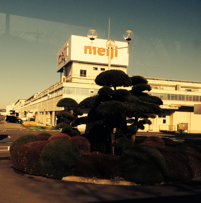 MeijiFactory2