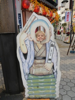 Asakusa in September.